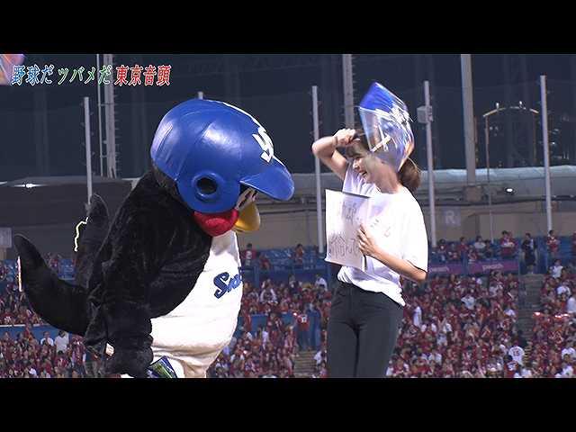 「フジアナ 野球だ ツバメだ 東京音頭」
