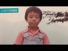 第七回「やせ形だった少年の写真」/第八回「イケメン…