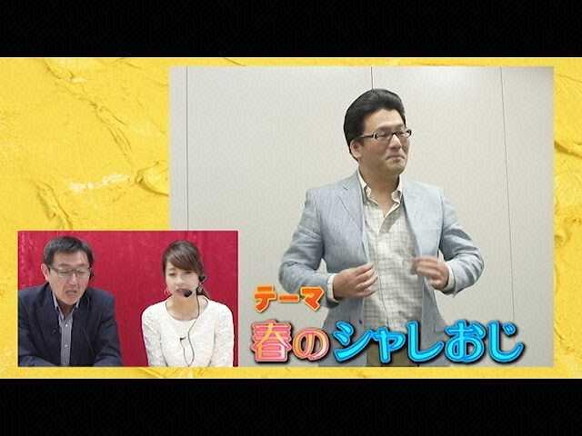 vol.1 軽部真一 解説:加藤綾子