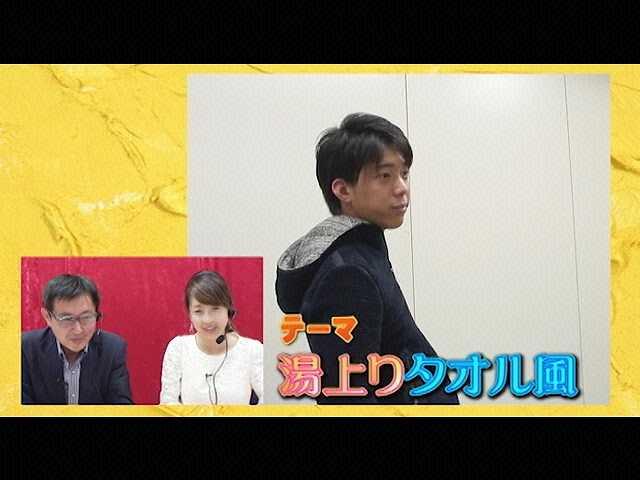 vol.3 立本信吾 解説:加藤綾子