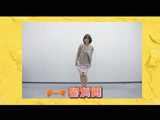 vol.6 山﨑夕貴 解説:木下康太郎