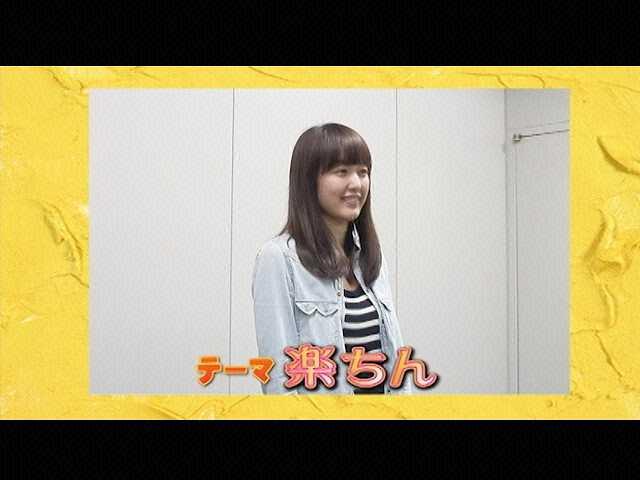 vol.10 中村仁美 解説:秋元優里
