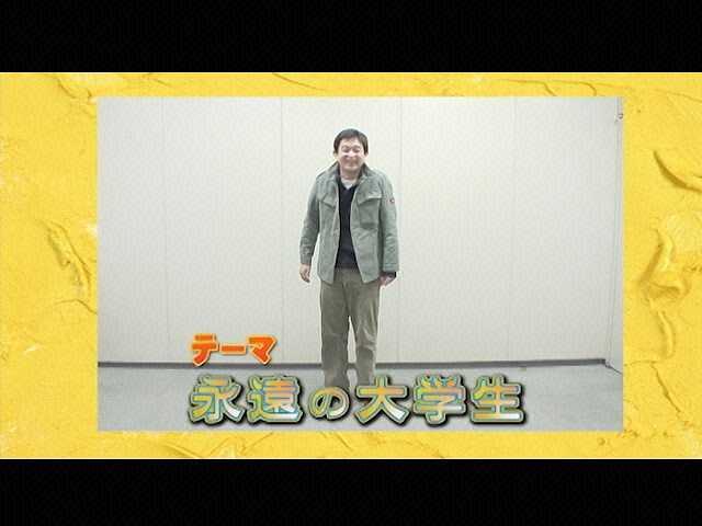 vol.11 伊藤利尋 解説:生田竜聖