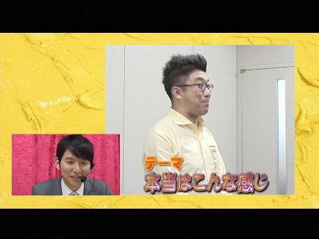 vol.13 青嶋達也 解説:生田竜聖