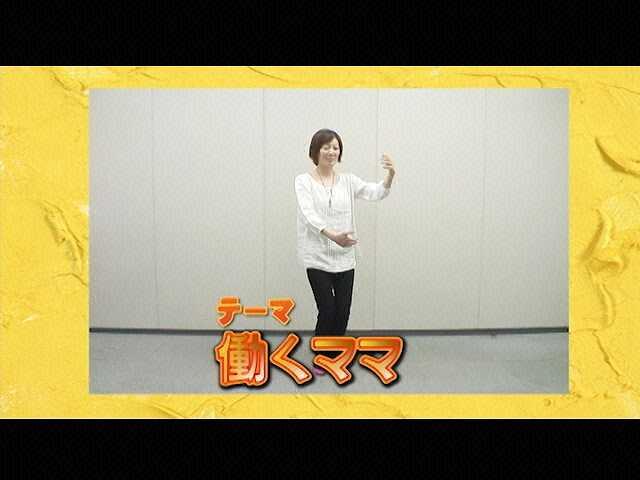 vol.14 武田祐子 解説:秋元優里