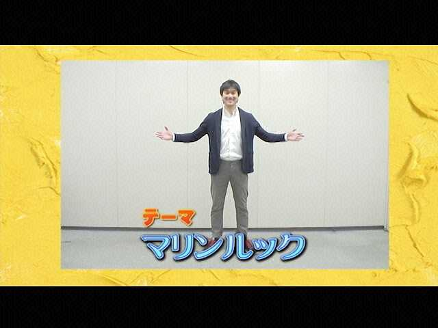 vol.15 渡辺和洋 解説:生田竜聖