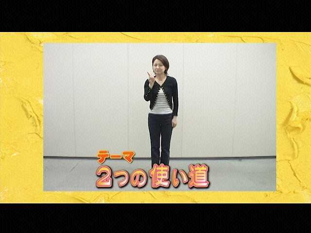 vol.16 西山喜久恵 解説:秋元優里