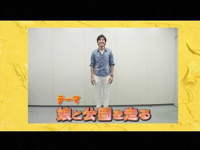 vol.17 田中大貴 解説:生田竜聖