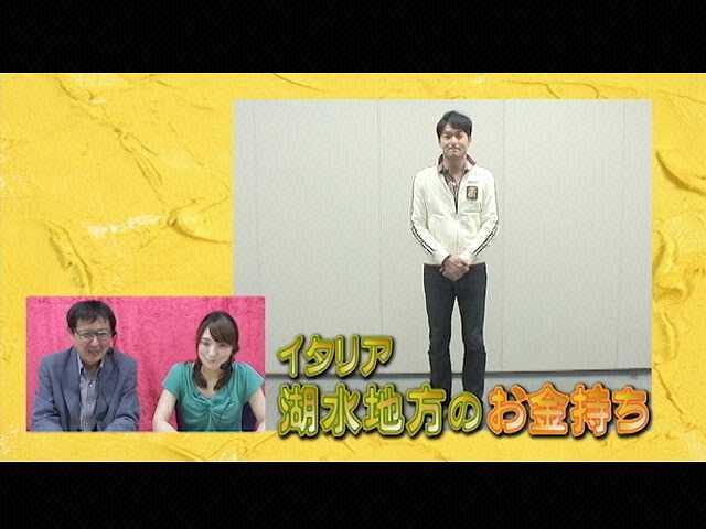 vol.18 西岡孝洋 解説:松村未央