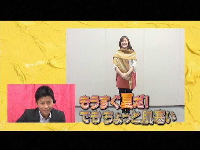 vol.19 石本沙織 解説:榎並大二郎