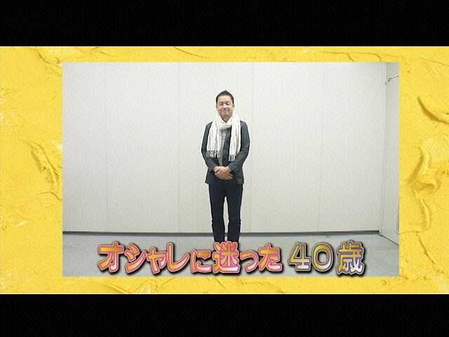 vol.20 竹下陽平 解説:松村未央