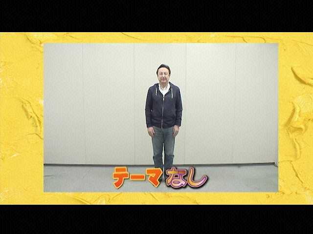 vol.22 三宅正治 解説:松村未央