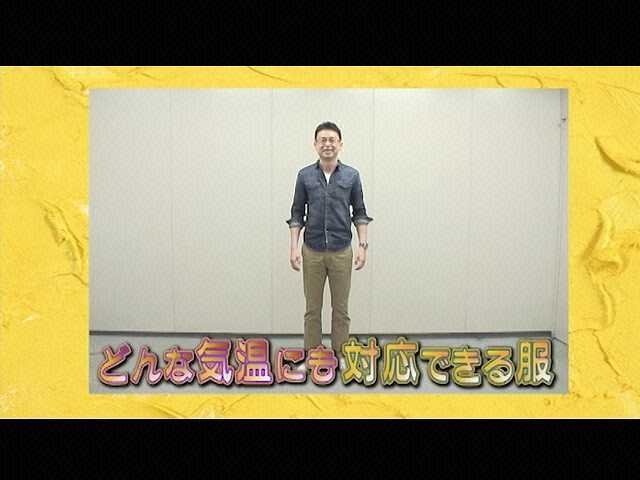 vol.24 森昭一郎 解説:松村未央