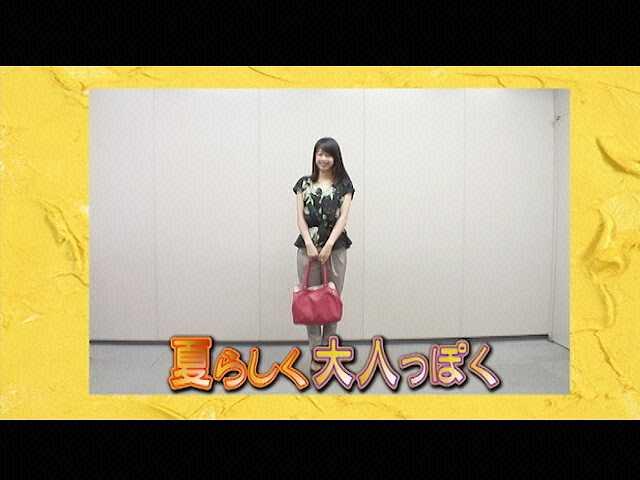 vol.27 加藤綾子 解説:倉田大誠