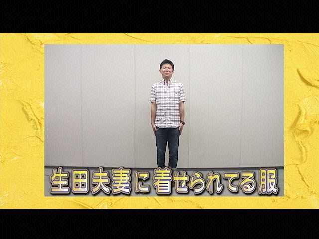 vol.28 谷岡慎一 解説:斉藤舞子