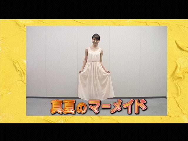 vol.29 山中章子 解説:倉田大誠