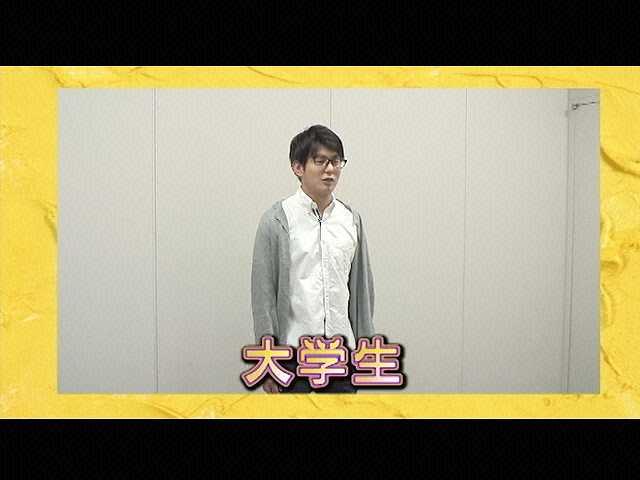 vol.30 中村光宏 解説:斉藤舞子