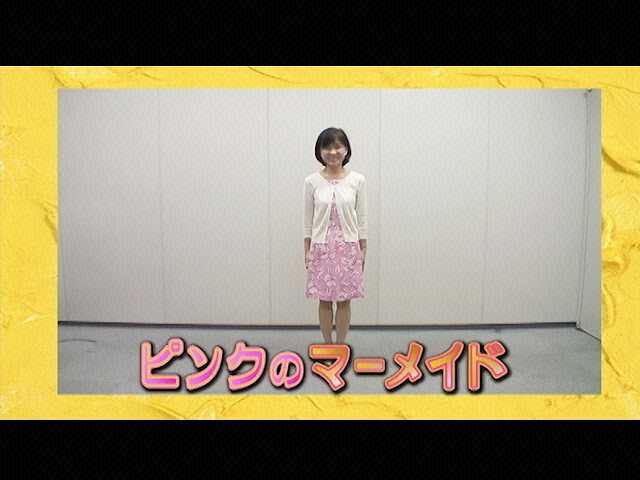 vol.31 松尾紀子 解説:倉田大誠