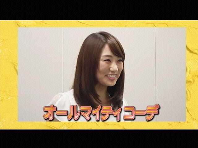 vol.33 松村未央 解説:倉田大誠