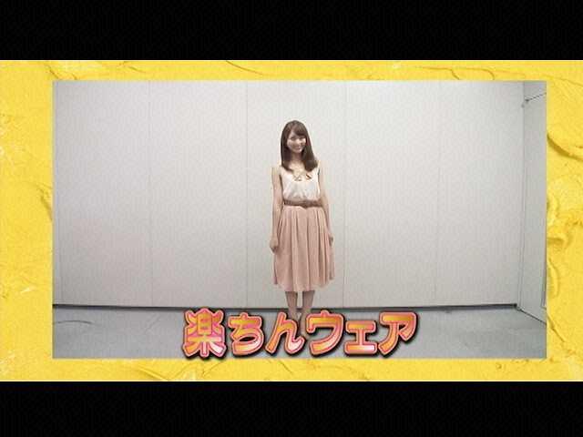 vol.35 三田友梨佳 解説:倉田大誠