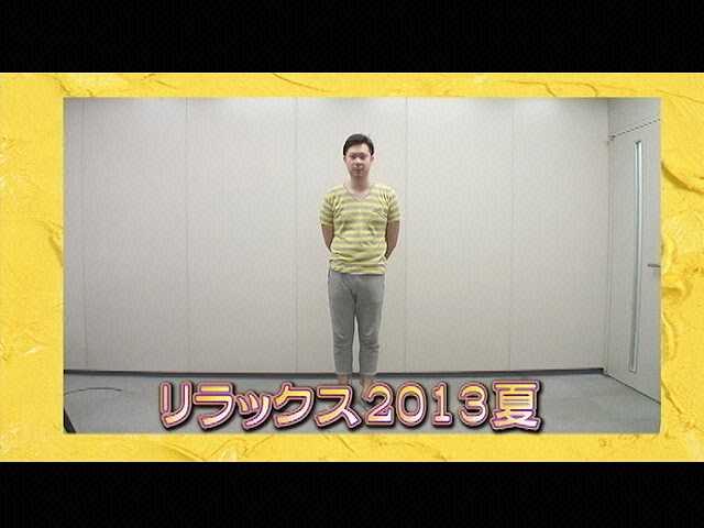 vol.38 田淵裕章 解説:斉藤舞子