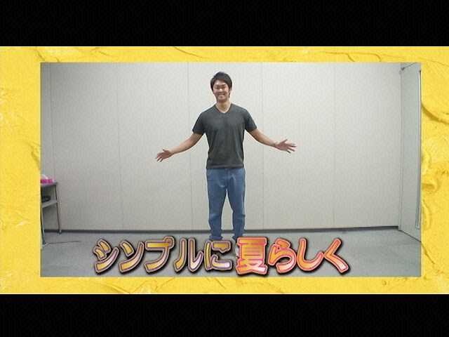 vol.40 木下康太郎 解説:島田彩夏