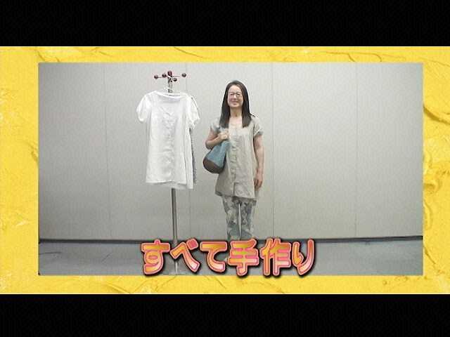 vol.41 益田由美 解説:島田彩夏