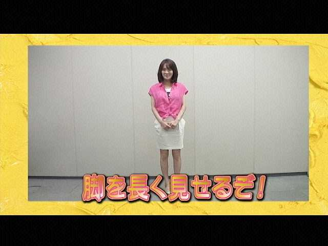 vol.42 斉藤舞子 解説:島田彩夏
