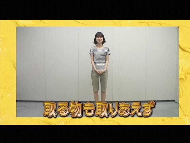 vol.45 梅津弥英子 解説:島田彩夏