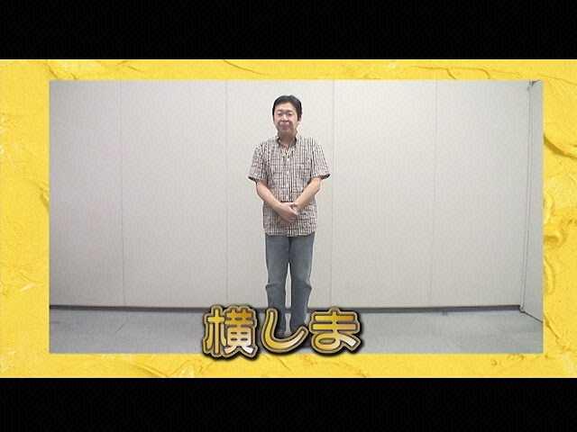 vol.46 桜庭亮平 解説:島田彩夏