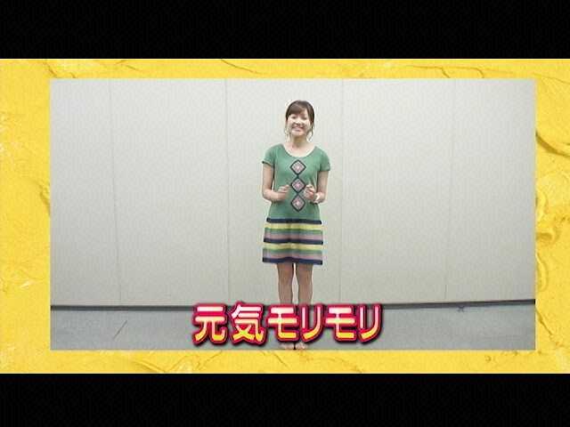 vol.50 三上真奈 解説:田淵裕章