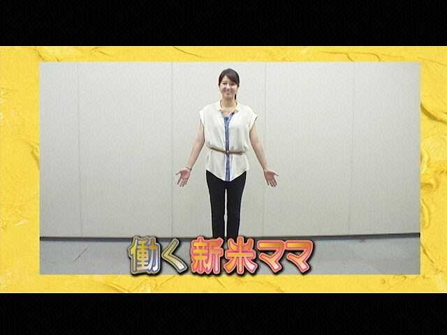 vol.52 遠藤玲子 解説:田淵裕章