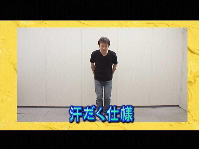 vol.53 奥寺健 解説:田淵裕章