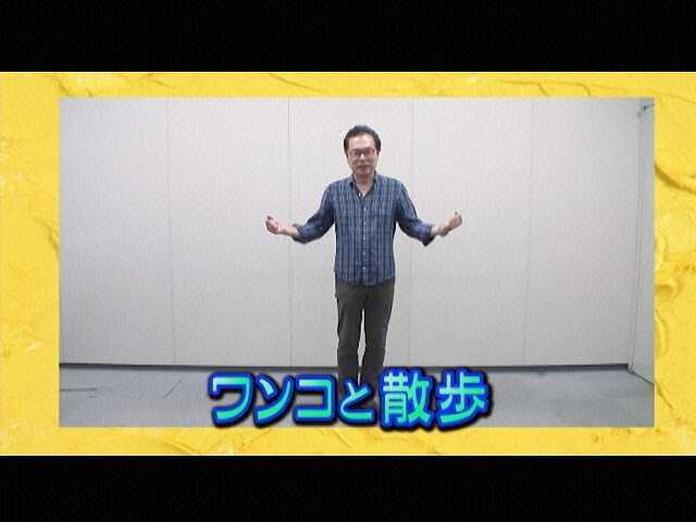 vol.55 小野浩慈 解説:戸部洋子