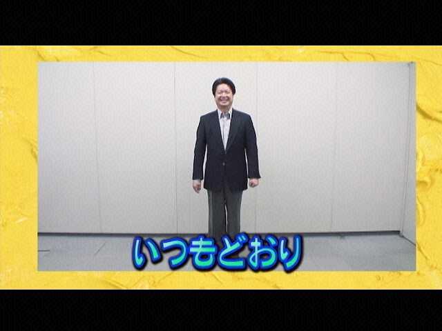 vol.56 向坂樹興 解説:戸部洋子