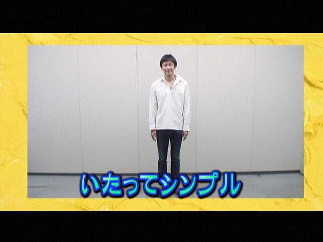 vol.57 福原直英 解説:戸部洋子