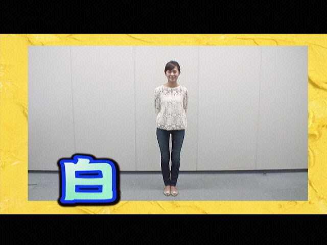 vol.58 椿原慶子 解説:戸部洋子