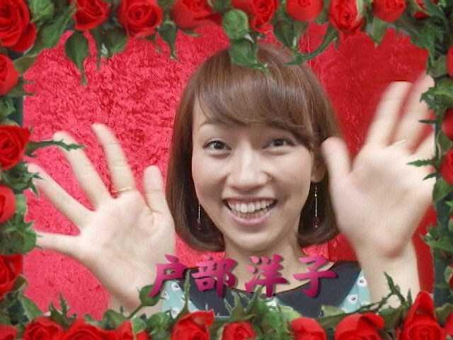 vol.35 戸部洋子