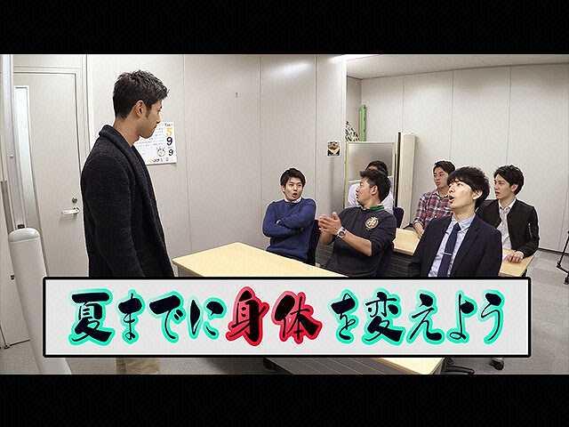 【無料】「夢大陸PR隊任命!&肉体改造計画スタート!…
