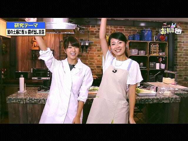 第4回 研究テーマ「鮭の土鍋ご飯と揚げ出し豆腐」