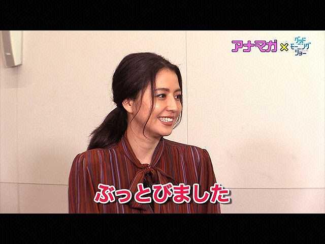 #4 「ぶっとび女子アナ役・長澤まさみインタビュー」