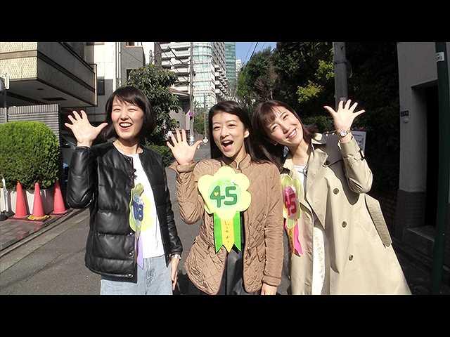 【無料】#4 ようこそヨーコ 伝統芸能で女子会!