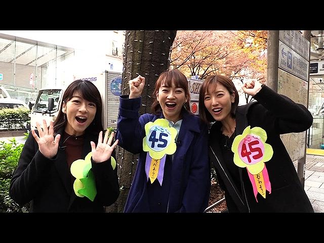 #8 ようこそヨーコ 目指せ!大人女子 -カラダが喜…