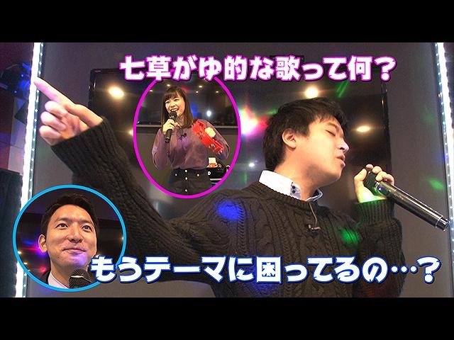 「2019年1月 藤井アナ、ツッコミ上手いね。あっ、もち…