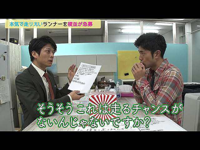 【無料】#1 「東京マラソンにかける男」