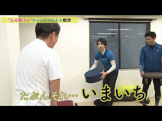"""#4 「運動しない!?""""心の筋トレ""""」"""