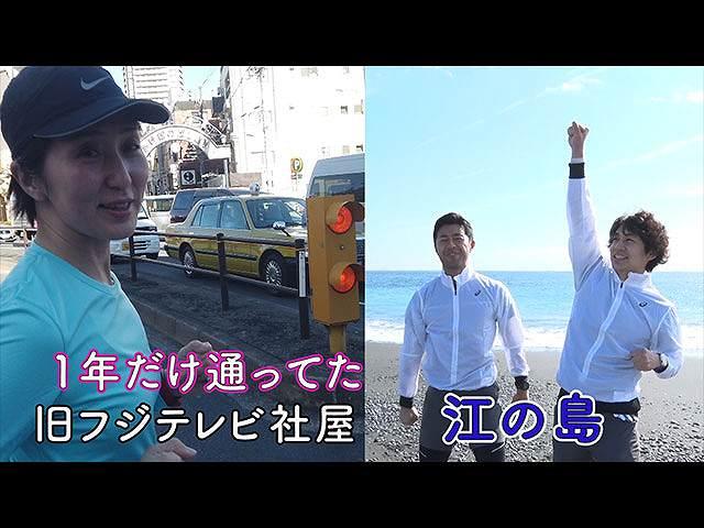 第5回 東京マラソン攻略ラン&湘南快走族
