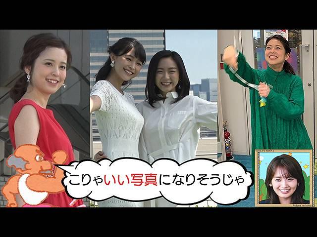 #4 2020年新人女性アナ初登場!&苔テラリウム体験