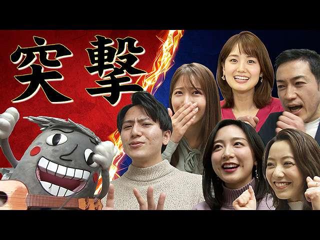 第15回 マイク田悟が突撃取材!8問8秒8答!!