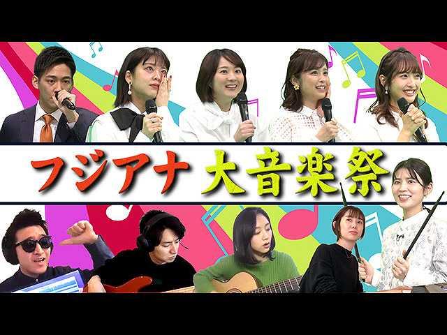 """第18回 ハモネプ出場!""""アナペラ""""の裏側に密着&フ…"""